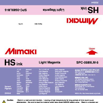 SPC-0589LM HS ライトマゼンタ