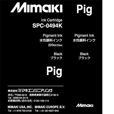 SPC-0494K 水性顔料インク ブラック