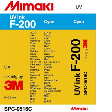 SPC-0516C F-200 シアン