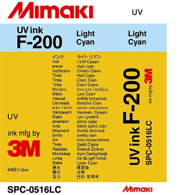 SPC-0516LC F-200 ライトシアン