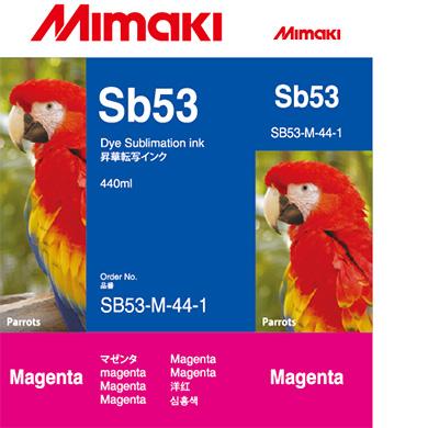 SB53-M-44 Sb53 マゼンタ