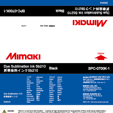 SPC-0700K Sb210 ブラック