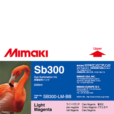 SB300-LM-BB Sb300 ライトマゼンタ