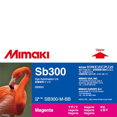 SB300-M-BB Sb300 マゼンタ