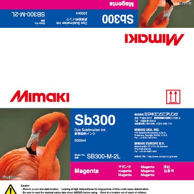 SB300-M-2L Sb300 マゼンタ