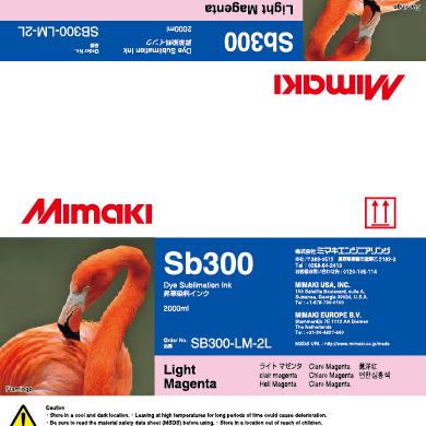 SB300-LM-2L Sb300 ライトマゼンタ