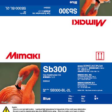 SB300-BL-2L Sb300 ブルー
