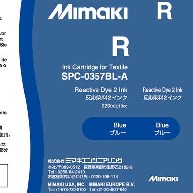 SPC-0357BL 反応染料2インク ブルー