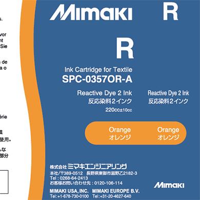 SPC-0357OR 反応染料2インク オレンジ