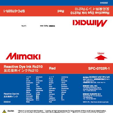 SPC-0702R Rc210 レッド
