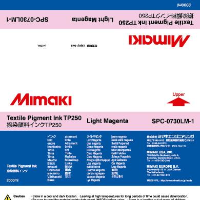 SPC-0730LM TP250 ライトマゼンタ