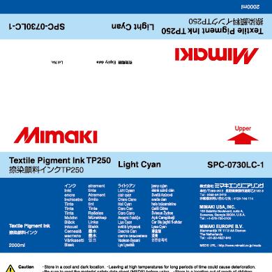 SPC-0730LC TP250 ライトシアン