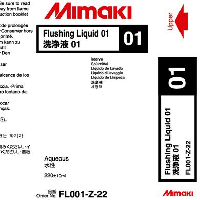 FL001-Z-22 洗浄液01 カートリッジ