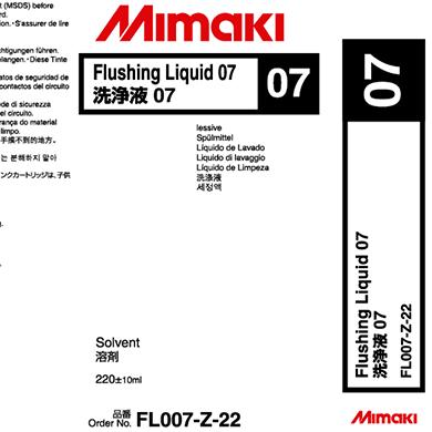 FL007-Z-22 洗浄液07 カートリッジ