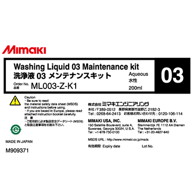 ML003-Z-K1 洗浄液03メンテナンスキット
