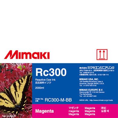 RC300-M-BB Rc300 マゼンタ