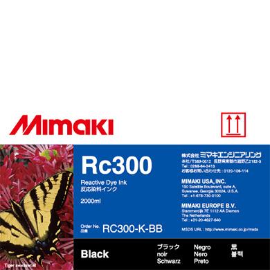 RC300-K-BB-3 Rc300 ブラック