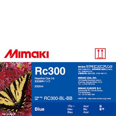 RC300-BL-BB Rc300 ブルー