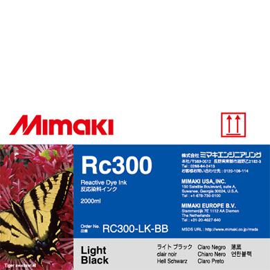 RC300-LK-BB Rc300 ライトブラック