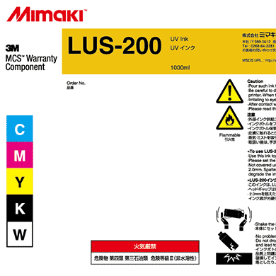 LUS20-W-BA LUS-200 UV硬化インク1Lボトル ホワイト