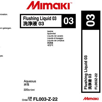 FL003-Z-22 洗浄液03 カートリッジ