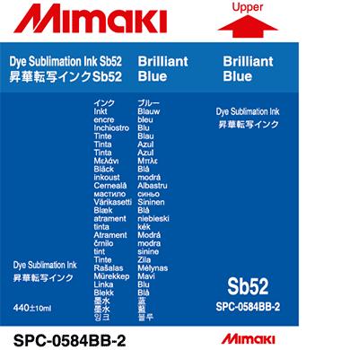 SPC-0584BB Sb52 ブリリアントブルー