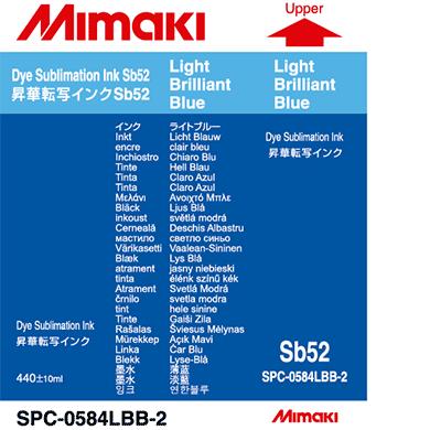 SPC-0584LBB Sb52 ライトブリリアントブルー