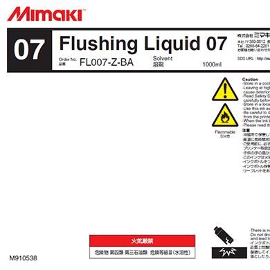 FL007-Z-BA 洗浄液07(1Lボトル)