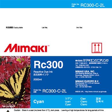 RC300-C-2L Rc300 シアン