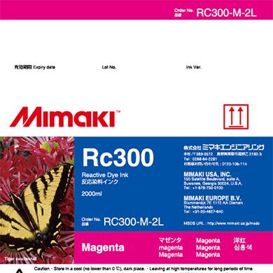 RC300-M-2L Rc300 マゼンタ