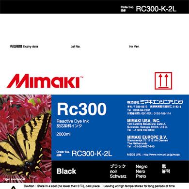 RC300-K-2L Rc300 ブラック