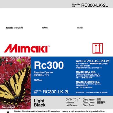 RC300-LK-2L Rc300 ライトブラック