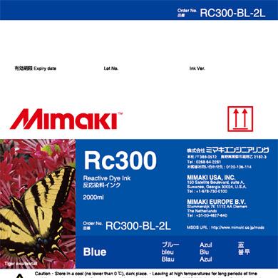 RC300-BL-2L Rc300 ブルー