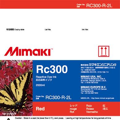 RC300-R-2L Rc300 レッド