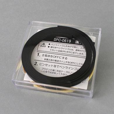 SPC-0619 溝付きペンラインゴム