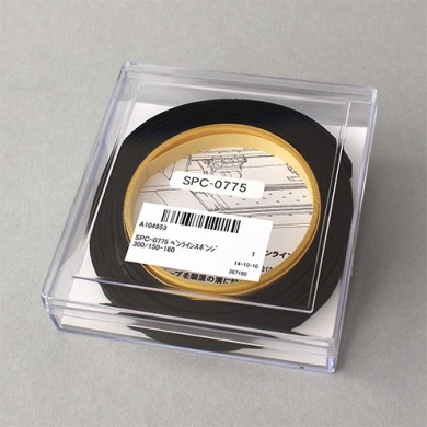 SPC-0775 ペンラインスポンジ300/150-160