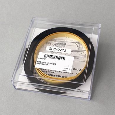 SPC-0772 ペンラインゴム150-107