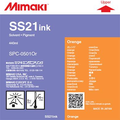 SPC-0501OR SS21 ソルベントインクカートリッジ オレンジ