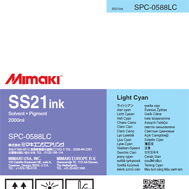 SPC-0588LC SS21 ライトシアン