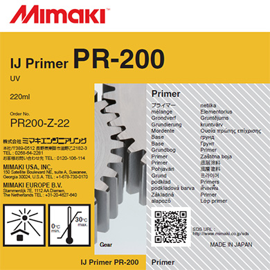 PR200-Z-22 IJ Primer PR-200 220mlカートリッジ