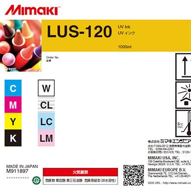 LUS12-LC-BA LUS-120 UV硬化インク1Lボトル ライトシアン