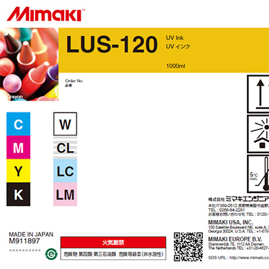 LUS12-K-BA LUS-120 UV硬化インク1Lボトル ブラック