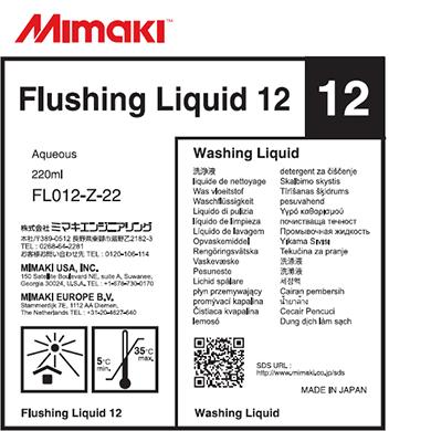 FL012-Z-22 洗浄液12 220mlカートリッジ