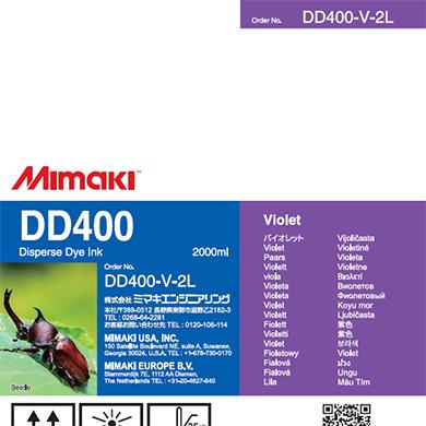 DD400-V-2L DD400 バイオレット