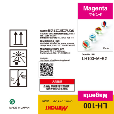 LH100-M-B2 LH-100 マゼンタ