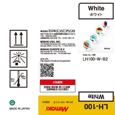 LH100-W-B2 LH-100 ホワイト