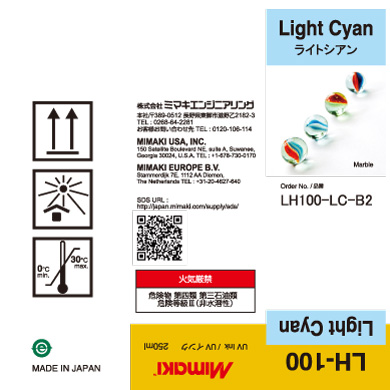 LH100-LC-B2 LH-100 ライトシアン