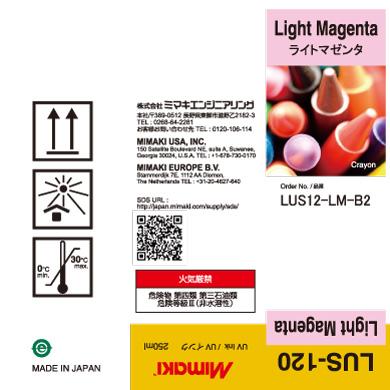 LUS12-LM-B2 LUS-120 ライトマゼンタ