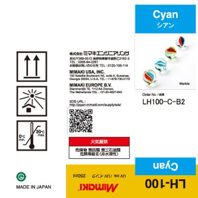 LH100-C-B2 LH-100 シアン