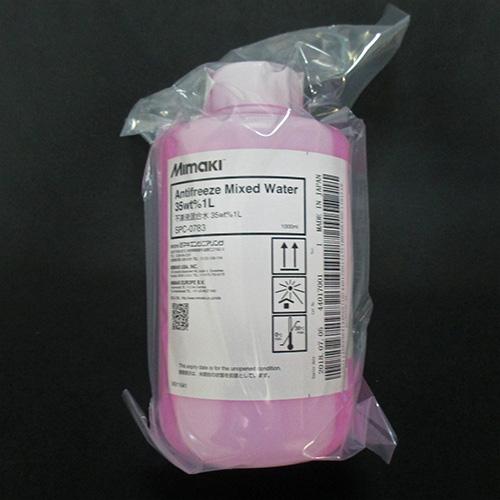 SPC-0783 不凍液混合水 35wt%1L